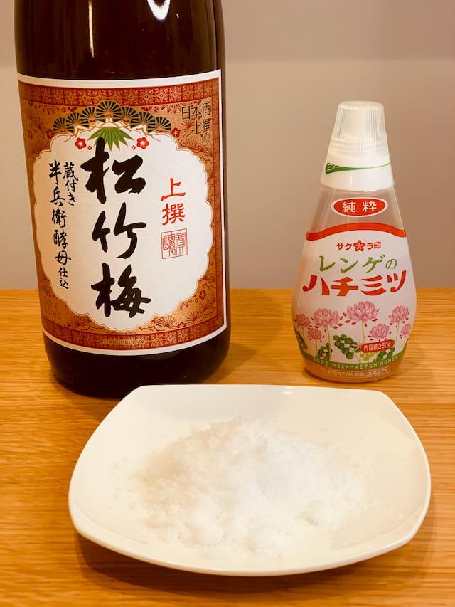 日本酒、ハチミツ、砂糖