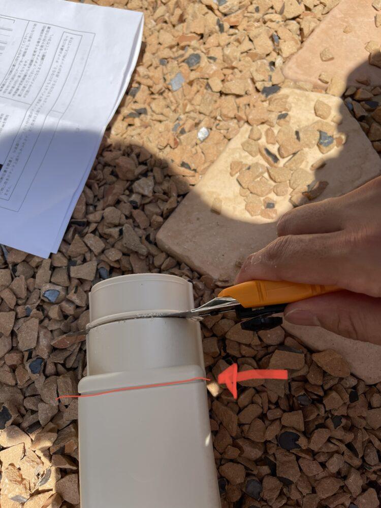 集水器カットの画像